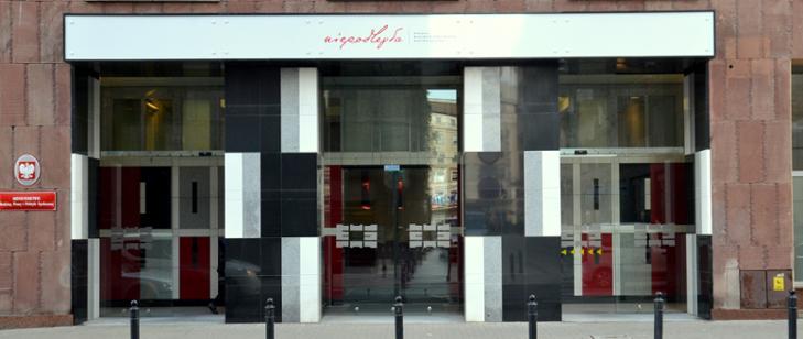Zdjęcie - wejście do budynku